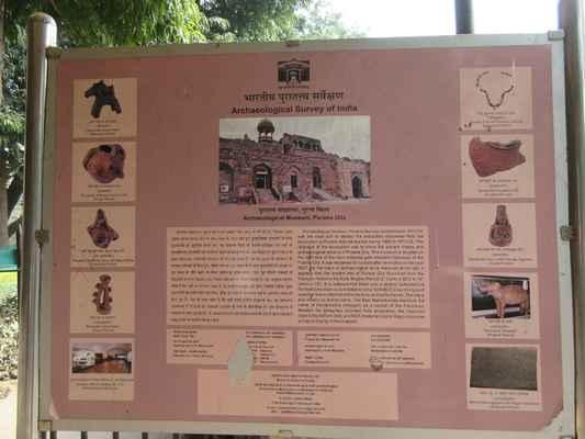 Člověk nemusí jít daleko, aby viděl starou pevnost  Purana Quila stojící  uprostřed divoké zeleně. Built na místě nejstarší z mnoha měst v Dillí, Indraprastha, Purana Quila má hrubě obdélníkový tvar s obvodem téměř dva kilometry.   Tlusté hradby korunované merlony mají tři brány vybavené baštami na obou stranách. Pevnost byla obklopena širokým příkopem, spojeným s řekou Yamunou, která tekla na východ od pevnosti. Severní  brána, nazývaná Talaqui darwaza nebo zakázaná brána, spojuje typicky islámský špičatý oblouk s hinduistickým chhatrisem a závorami; zatímco jižní brána se nazývala Purana Quila Humayun Darwaza měl podobný plán.   Masivní brána a zdi Purana Quila byly postaveny Humayunem a základem pro nové město Dinpanah. Práce byly provedeny Sher Shah Suri, který vysídlil Humayun, Purana Quila je místem pro velkolepou zvuková a světelnou show, která se koná každý večer. Nekoná, protože je v dezolátnim stavu.